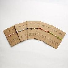 Ailodo Make a Wish Card Fashion Star Weaving Adjustable Bracelets Bangle Summer Charms Bracelet Women Men Couple Jewelry LD207