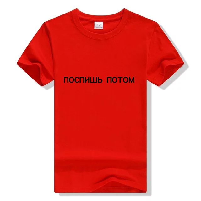 female T-shirt Short Sleeve O-neck Women t shirts Tops Russian Letter Print For Women T-shirts for Female hipster tshirt summer