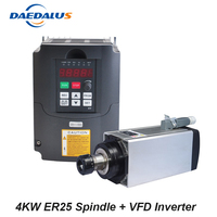 Square Air Cooled Spindle 4KW ER25 Spindle Motor 220V Router Bit Tools With 4KW Converter Controller VFD Inverter