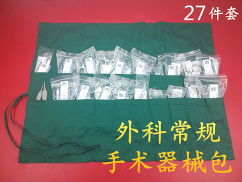 Medical surgical routine basic equipment orthopedics complete sets of 27pcs of the soft tissue debridement