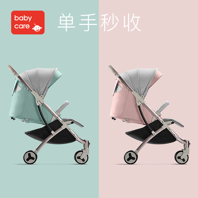 Babycare Baby Stroller Light and  portable Folding with christmas promotion игрушки интерактивные babycare игрушка сейф