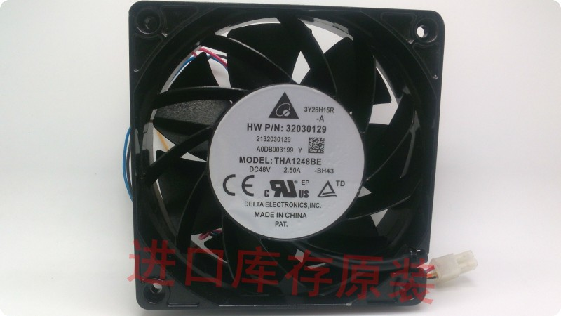 delta 12cm THA1248BE 12038 48v 2.5a cooling delta 12038 fhb1248dhe 12cm 120mm dc 48v 1 54a inverter fan violence strong wind cooling fan