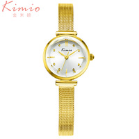 Kimio Luxury Ladies Watch Diamond Elegant Watch Stainless Steel Strap Emale Watch High Quality Ladies Watch