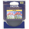 58mm HOYA CPL CIR-PL Slim Ring Polarizer Filter Digital Lens Protector As Kenko B+W ZOMEI