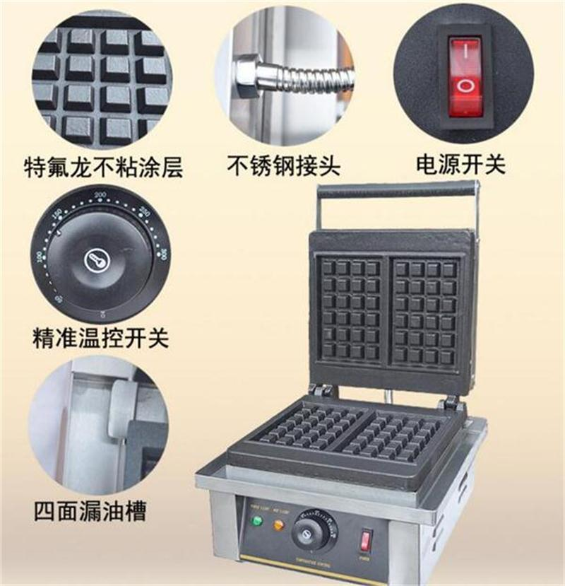 High quality Commercial waffle machine/waffle maker/Heart shap waffle maker