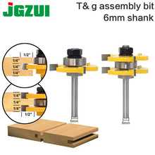 "2 pc 6mm Shank high quality Tongue & Groove Joint Assembly Router Bit Set 3/4"" Stock Wood Cutting Tool"