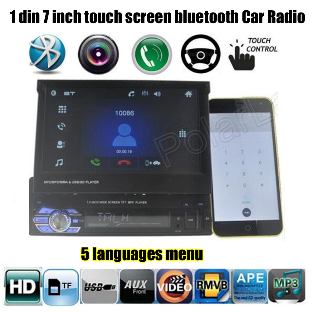12V 1 Din Car mp4 mp5 Player Stereo FM transmitter Car Audio Radio 7'' HD Retractable Screen Support rear camera instead of DVD 4022d car radio mp4 player with rear view camera 4 1 inch car mp3 mp5 player bluetooth fm transmitter stereo audio for music