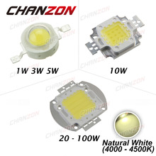 High Power LED Chip Natural White 4000K - 4500K 1W 3W 5W 10W 20W 30W 50W 100W W COB LED Beads for DIY Floodlight Spotlight