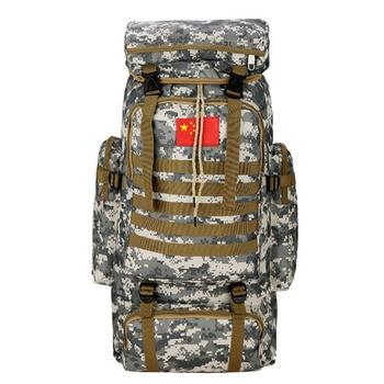 91cfd0cfe981 JUFIT 70L военно-тактическая сумка рюкзак альпинизм Для мужчин Путешествия  Открытый Спортивные сумки Molle рюкзаки
