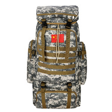 JUFIT 70L Tactical Bag Military Backpack Mountaineering Men Travel Outdoor Sport Bags Molle Backpacks Hunting Camping Rucksack