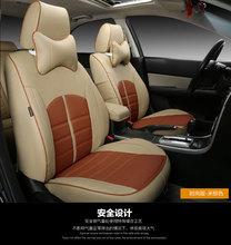 Car seat covers seatpad all-inclusive customize leather four seasons general cushion for vw polo cc beetle tiguan touareg golf цена в Москве и Питере
