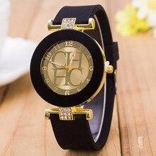 Relogio feminino Женева Повседневное кварцевые часы Новая мода Марка Золото Для женщин Кристалл Силиконовые часы платье наручные часы 2017 Лидер продаж