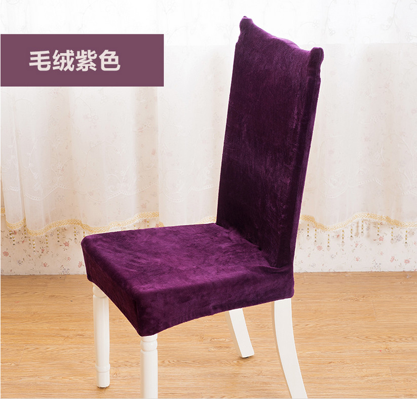 1 pc high quality spandex elastic chair cover office for Housse lycra