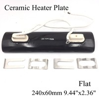 220V 240x60mm Double Head Flat Black IR Infrared Ceramic Heater Plate Air Heating Board Pad For