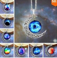 Galaxy Glass Cabochon pendant Necklace Moon Nebula pendant Antique Silver Statement Necklaces & Pendants Fashion Jewelry