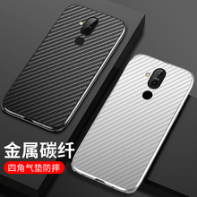 Luxury Aluminum Metal Case For Nokia X7 NokiaX7 Carbon Fiber Back Cover for Capa Bumper