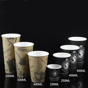 tresbien disposable thickened paper milk tea coffee cups