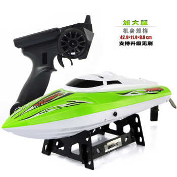 Ship model Ultralarge child electric toy ship wireless remote control boat speedboat model toy