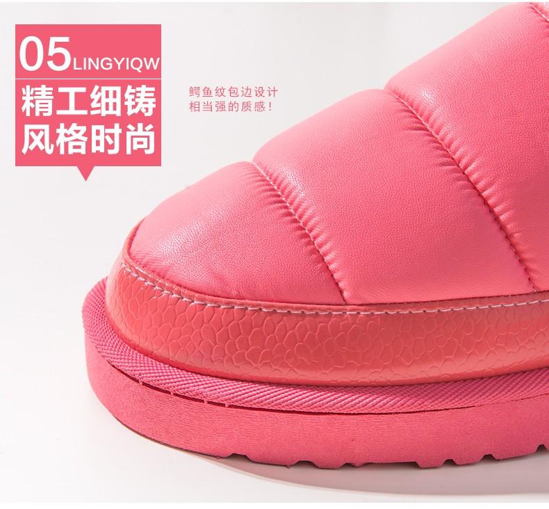 Женщины зима снег сапоги БОТАС femininas плоские водонепроницаемые теплые ботинки для женщин зима Фили обувь обуви mujer размер 40