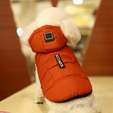 5 Size Pet Dog Coat Winter Warm Small Dog Clothes For Chihuahua Soft Hood Puppy Jacket Clothing(China)