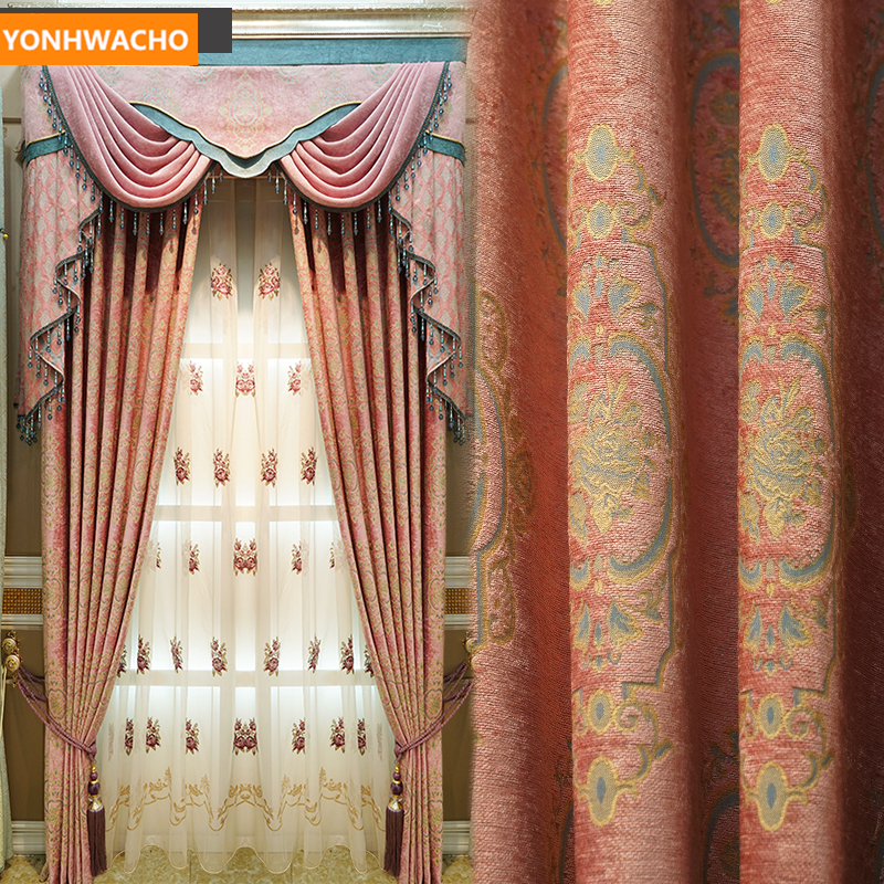 Custom curtains European luxury thick chenille wedding room pink Jacquard cloth blackout curtain tulle valance drapes B336