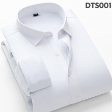 Men Solid Color Cashmere Add Wool Winter Warm Dress Formal Shirts