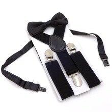 Регулируемые и эластичные детские подтяжки с галстуком-бабочкой, комплект одинаковой одежды для детей, костюм для мальчиков, одежда, аксессуары