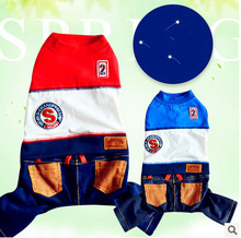 Fashion Blue Red Pet Dog Clothes Sweatshirt Hoodie For Winter Warm Cute Coat Puppy XS S,M,L,XL