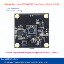 цена на HBVCAM USB Camera Module Auto Focus 5MP OV5640 Cmos Sensors Canner Camera Module USB 2.0 Cable