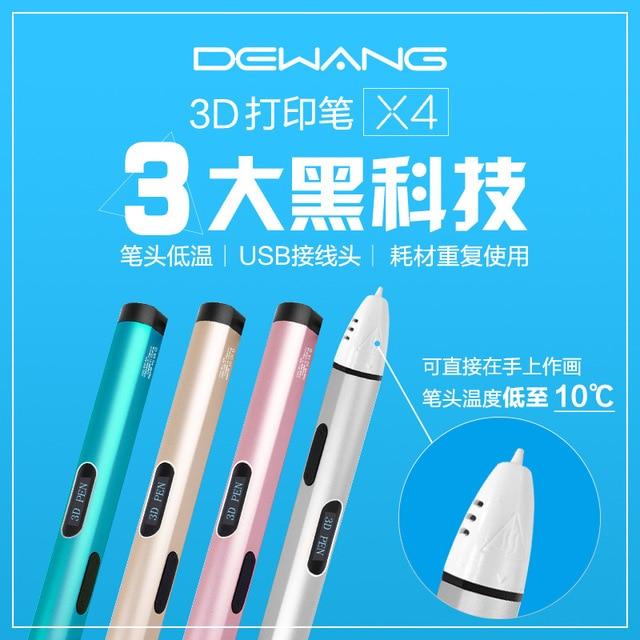 купить Low Temperature 3d Pen creative DIY pen for drawing creative PCL Filament 3D Printer Gadget Lapiz 3D printing pen for studing по цене 3330.52 рублей
