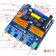 TPA3116 2.1 100W+2*50W Bluetooth 5.0 Class D Digital HIFI Power Amplifier Finished Board YJ dc24v 2 channel 100w 100w 2 0 4ohm high power class d sta508 digital car audio hifi amplifier board
