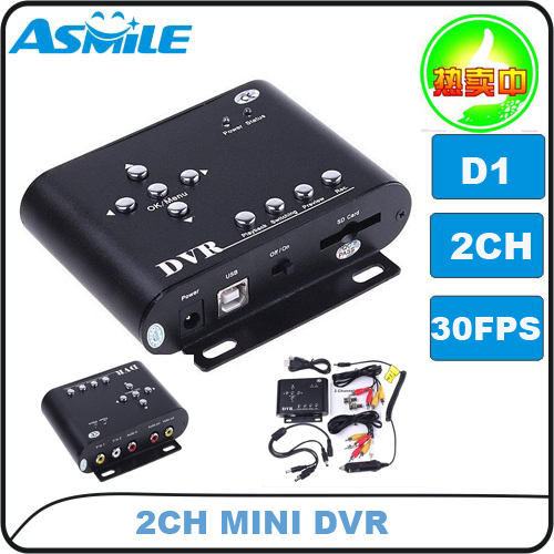 Wholesale 2CH Car Security Mini DVR SD Video/Audio CCTV Recorder from asmile