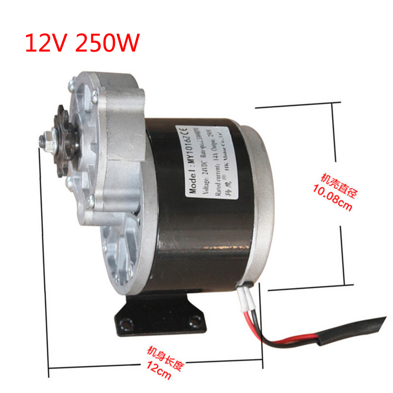 Elektrische Bike Motoren 12 v 250 watt Getriebe DC Pinsel Motor 2700 rpm Geschwindigkeit Gebürstet Motor Für Elektrische Fahrrad Dreirad e-Motor Roller
