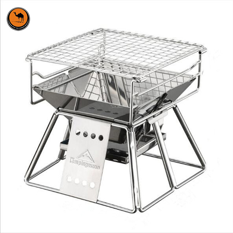 New X MINI Stainless Steel Adjustable Height BBQ Charcoal Grill Outdoor Camping Folding Portable Cooking