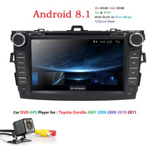 Hizpo Android 8,1 DVD плеер автомобиля для Toyota Corolla 2007-2011 с 4 ядра 2 г + 16 авто радио мультимедиа руль управление