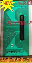 8121-ACBH5 new tab ic module