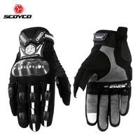 100 Original Madbike Brand Motorcycle Glove Warm Touch Screen Cellphone Phone Moto Gants Cold Motorbike Protective