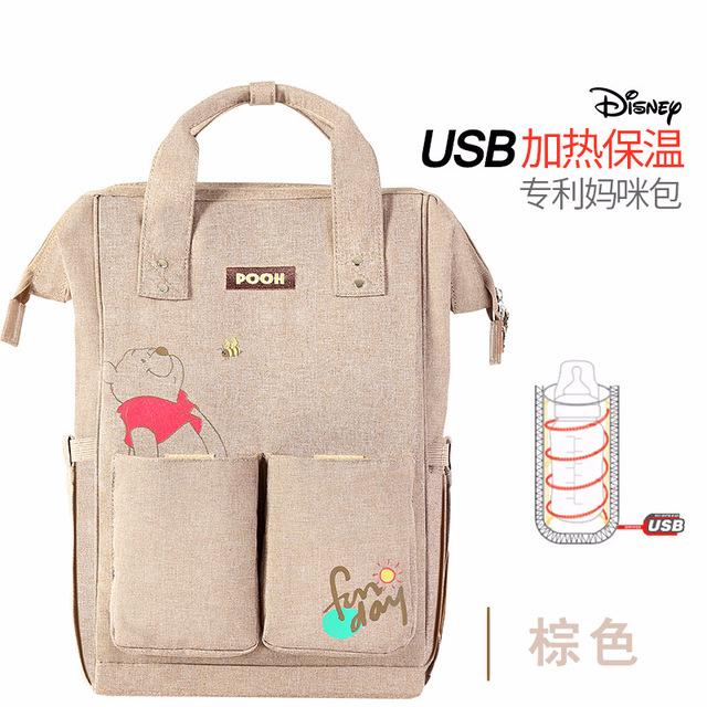 Disney Insulation Diaper Bag