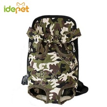 Здесь можно купить   Pet Dog Carrier Travel Small Dog Backpack Breathable Pet Bags Shoulder Pet Puppy Carrier Fashion Muticolor 30 Pet Products