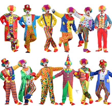 Fancy dress party magician performing clown suit dovetail clothing adult men and women clothing clown suit men and women