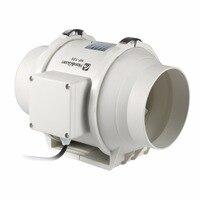 E EMS Free Shipping 5inch 5 Honguan Ventilation System 125mm Inline Fan HF 125P 110V 220V