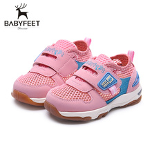 2017 Spring And Summer The New Baby Casual Shoes  Net Breathable Newborn  Boys Girls Non-slip Wearable Hook&Loop Design Hot Sale