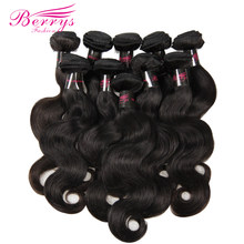 Peruvian Virgin Hair Body Wave Bundles Wholesale 10 pcs/lot Unprocessed Human Hair Weaving Natural Color Weave Berrys Fashion(China)