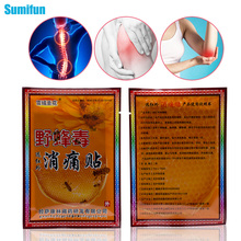 24Pcs/3Bags Capsicum Plaster Hot Back Pain Neck Muscle Relief Patch Health Care Body Massage D1091