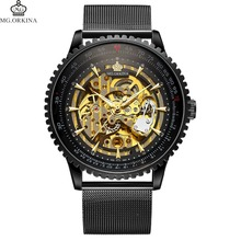 MG.ORKINA Watches Men Stainless Steel Mesh Band Hollow Out Auto Mechanial Watches Mens Skeleton Watch Big Dial Wrist Watch(China)