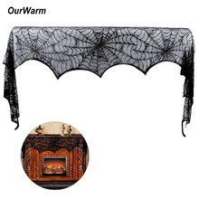 OurWarm Halloween Decoration Black Lace Cobweb Fireplace Scarf 45*245cm Home Horror Table Decor Props Party Supplies
