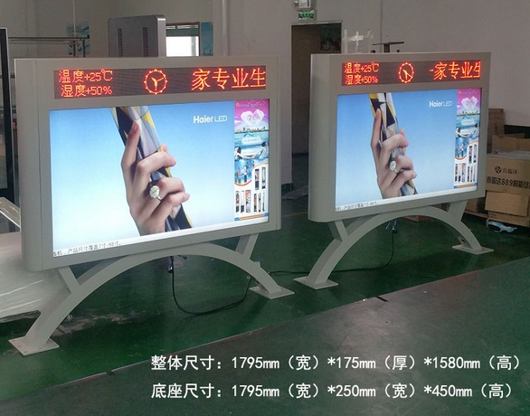 Ad Vending Machine Dual Screens LED Advertising Screen 42inch 46inch 55inch 65inch HD Video Players Led Lcd Advertising Displays