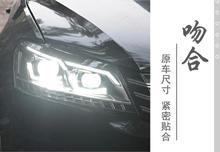 2 piezas de coche de estilo para B7 Passat faro 2012 de 2013 a 2014 de 205 lámpara de parachoques para luz antiniebla de paso, accesorios de coche, Passat b7, magotan