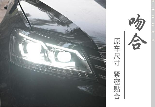 2pcs car styling for B7 Passat headlight,2012 2013 2014 205,bumper lamp for Passat fog light,car accessories,Passat b7,magotan