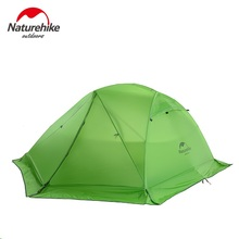 NatureHike River Star Updated Version Outdoor 2 Person Camping Tent Ultralight Portable Best Backpacking Cycling Hiking Tents